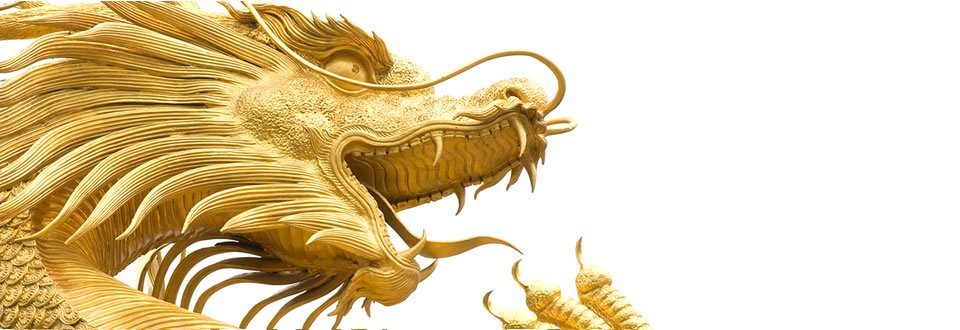Large Gold Dragon