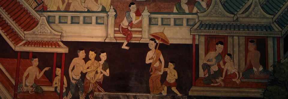 Asian Mural Of Everyday Life